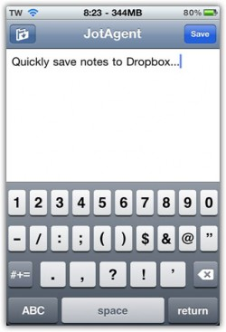Giveaway: JotAgent an iPhone App for Dropbox – 4 Promo Codes | Giveaway