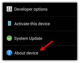 about-device-on-samsung-galaxy-s4