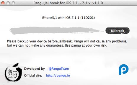 pangu-jailbreak-ios-712