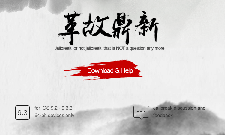 Download English Version of Pangu Jailbreak for iOS 9.3.3